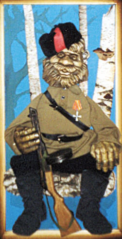 Старый партизан