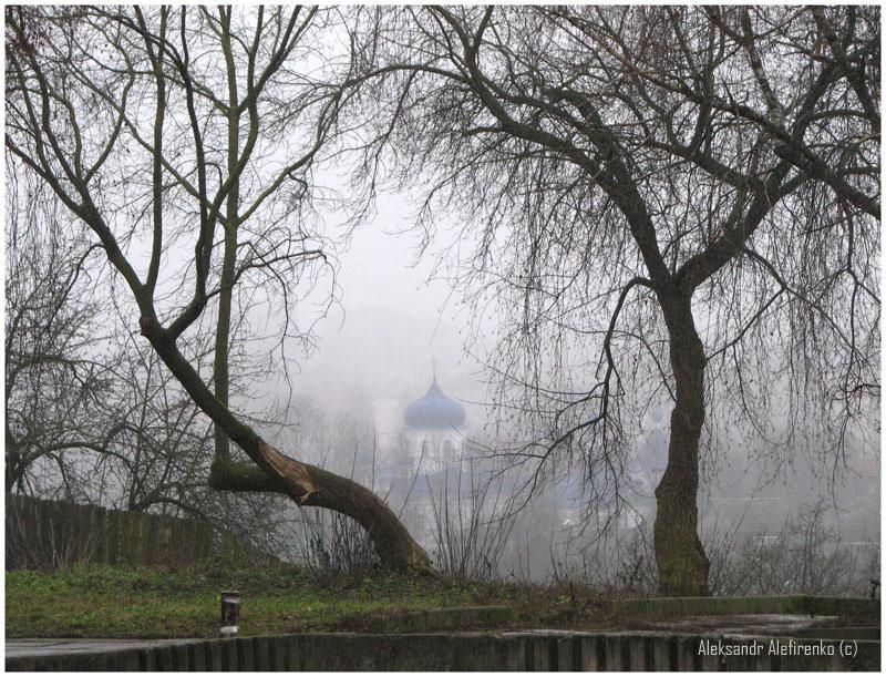 """""""Купола в тумане..."""""""