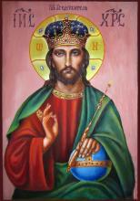«Господь Вседержитель»