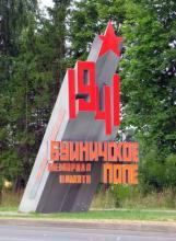 Прогулка по зоосаду города Могилёва. Часть первая.